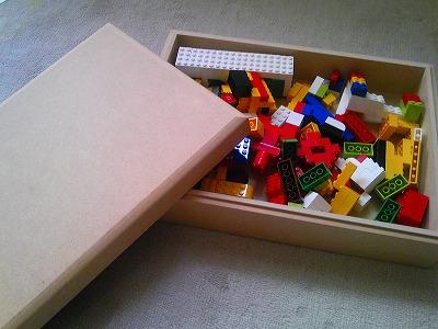 レゴ 収納