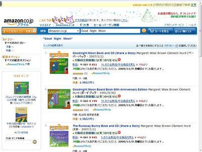 amazon 検索画面.jpg