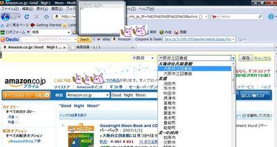 amazon 検索画面1.jpg