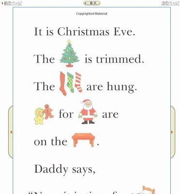 s-is that you santa.jpg
