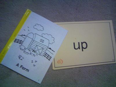 サイトワード フラッシュカード
