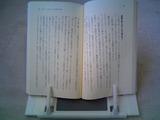 新書サイズの本 カール・ブックスタンダー 使用時画像