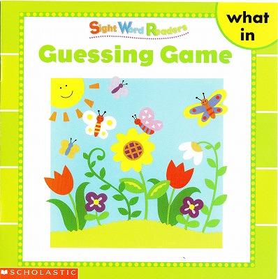 サイトワードリーダーズ 英語絵本 幼児 Guessing game.jpg