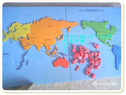 くもん世界地図パズル2